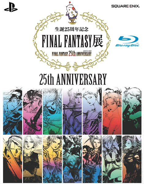 Final Fantasy 25th Anniversary. Music & Bonus Discs (2013) 5xBlu-ray