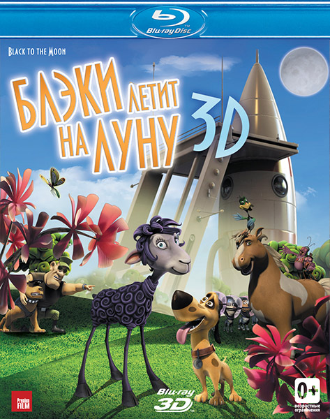 Блэки летит на Луну / Black to the Moon 3D (2013) BDRip 720p/BD-Remux/Blu-Ray [3D/2D] [RUS]