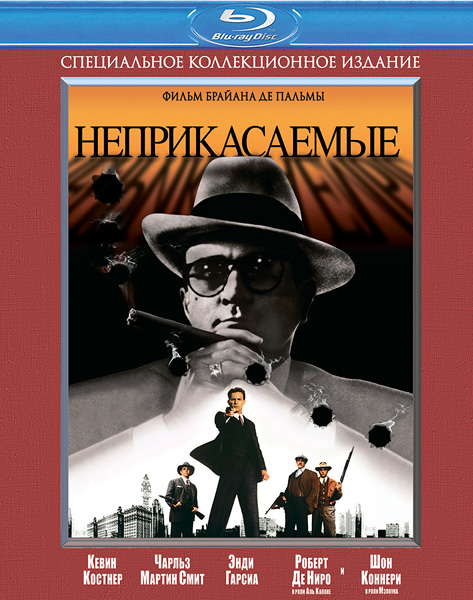 Неприкасаемые / The Untouchables (1987) BDRip 720p, 1080p, BD-Remux