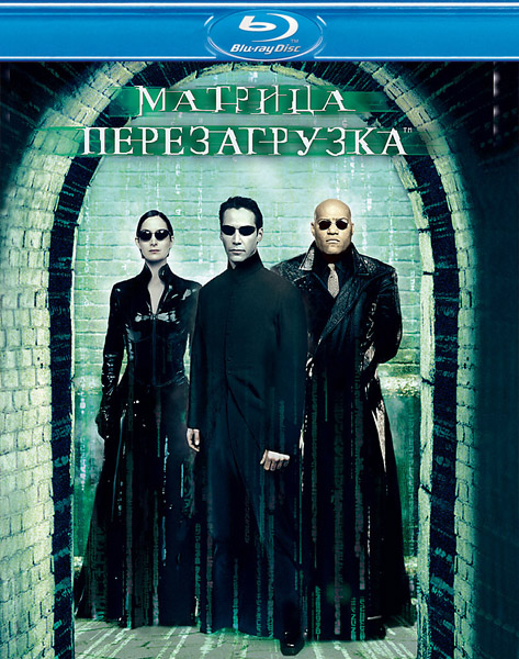 Матрица: Трилогия / The Matrix: Trilogy (1999-2003) BDRip 720p, 1080p, BD-Remux