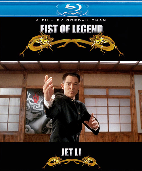Кулак легенды / Fist of Legend / Jing wu ying xiong (1994) BDRip 720p, 1080p, BD-Remux