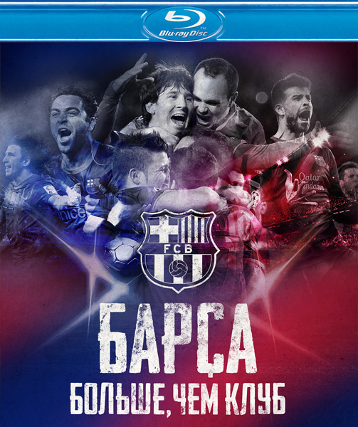 Барса: Больше, чем клуб / Barça Dreams (2015) BDRip 720p