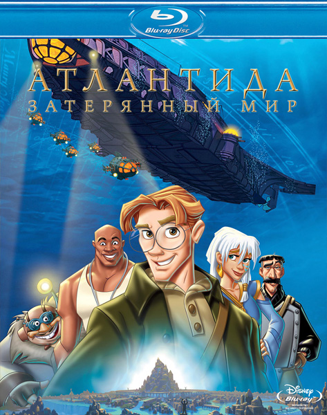 Атлантида: Затерянный мир / Atlantis: The Lost Empire (2001) BDRip 720p, 1080p, Blu-Ray NORDiC