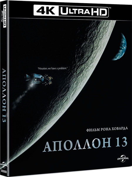 Аполлон 13 / Apollo 13 (1995) 4K HDR BD-Remux