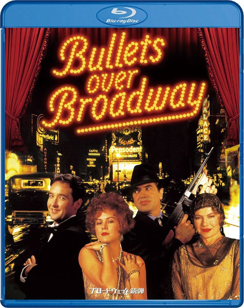 Пули над Бродвеем / Bullets Over Broadway (1994) BDRip 720p, 1080p, BD-Remux