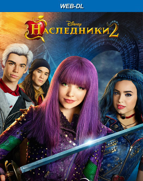 Наследники 2 / Descendants 2 (2017) WEB-DL 1080p