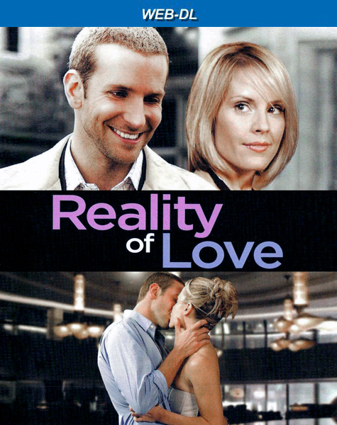 Реалии любви / The Reality Of Love / I Want To Marry Ryan Banks (2004) WEB-DL 1080p