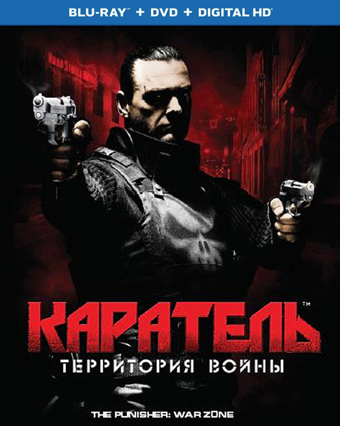 Каратель: Территория войны / Punisher: War Zone (2008) BDRip 720p, 1080p, Blu-Ray EUR