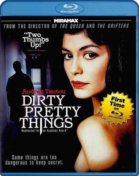 Грязные прелести / Dirty Pretty Things (2002) BDRip 720p, 1080p, BD-Remux